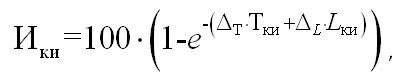 формула расчета износа других узлов, деталей и агрегатов
